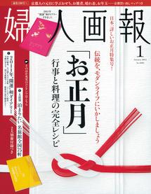 2011-1_image215