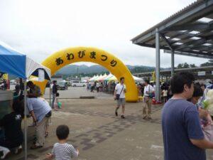あわび祭り_JALAN_140714